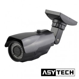 Camera HD-IP 2MP IR pentru exterior